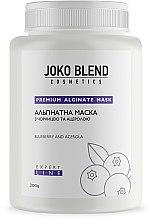 Альгинатная маска с черникой и ацеролой - Joko Blend Premium Alginate Mask — фото N5
