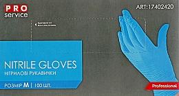 Духи, Парфюмерия, косметика Перчатки нитриловые синие, размер М - PRO service Standard