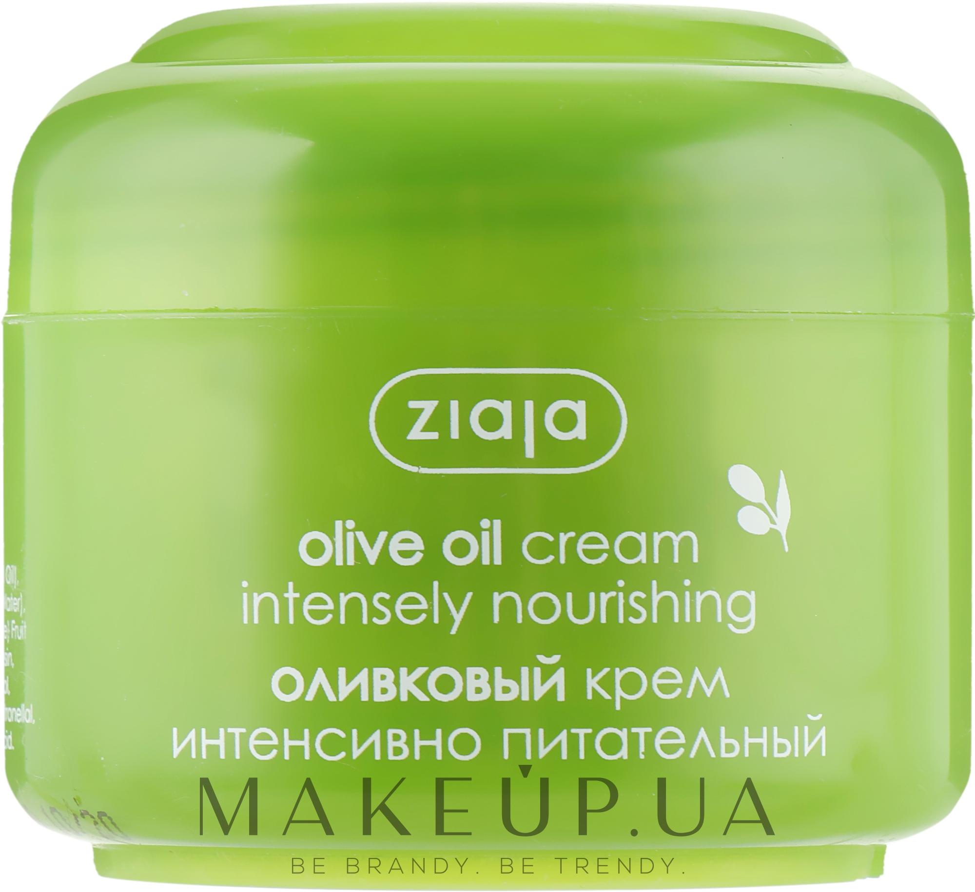 """Интенсивный питательный крем для лица """"Оливковый натуральный"""" - Ziaja Face Intensely Nourishing Cream — фото 50ml"""