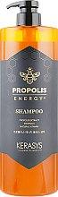 """Духи, Парфюмерия, косметика Шампунь для волос """"Жизненная сила с прополисом"""" - KeraSys Propolis Energy Plus Shampoo"""