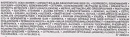 Многофункциональный универсальный крем для лица - Dior Capture Totale Multi-Perfection Creme Universal (сменный флакон) — фото N2
