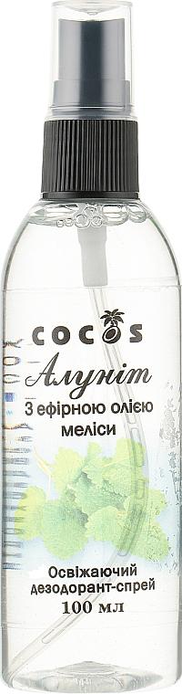"""Дезодорант-спрей """"Алунит"""" с эфирным маслом мелиссы - Cocos"""