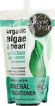 """Духи, Парфюмерия, косметика Бальзам для волос """"Укрепление. Голубая лагуна"""" - Organic Shop Organic Algae and Pearl Mineral Conditioner (Дой-пак)"""