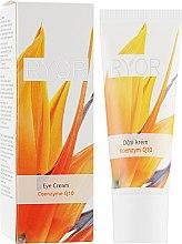 Крем для области вокруг глаз - Ryor Coenzyme Q10 Eye Cream — фото N1