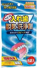 Духи, Парфюмерия, косметика РАСПРОДАЖА Очиститель и освежитель для вставных зубов - Nagara*