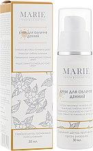 Духи, Парфюмерия, косметика Антивозрастной дневной крем для лица для сухой кожи - Marie Fresh Cosmetics Anti-Age Dry Skin Day Cream