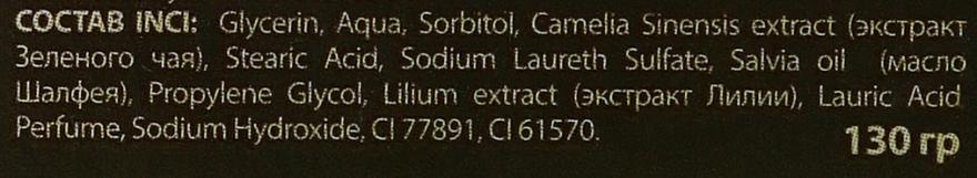 "Глицериновое мыло ""Травяное"" - ECO Laboratorie Herbal Hand Made Soap — фото N3"