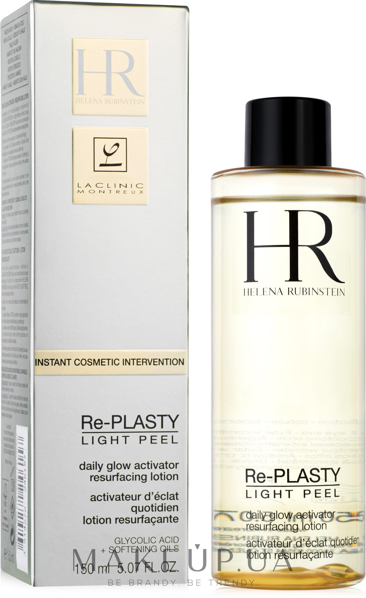 Лосьон-пилинг для лица - Helena Rubinstein Re-Plasty Light Peel Lotion — фото 150ml