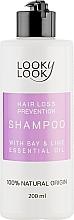 Духи, Парфюмерия, косметика Шампунь против выпадения волос с маслом Бей - Looky Look Hair Care Shampoo