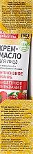 """Крем-масло для лица """"Интенсивное питание"""" для нормальной и комбинированной кожи - Fito Косметик — фото N3"""
