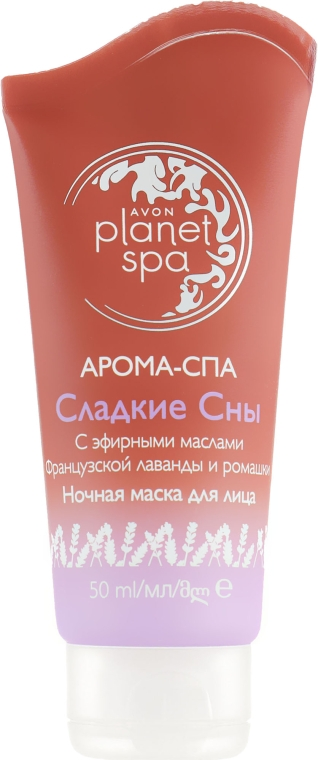 Маска для лица с лавандой и ромашкой - Avon Planet Spa Aromatherapy Beauty Sleep Overnight Face Mask