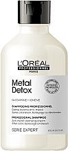 Духи, Парфюмерия, косметика Профессиональный очищающий шампунь против металлических накоплений в волосах - L'Oreal Professionnel Serie Expert Metal Detox Anti-metal Cleansing Cream Shampoo