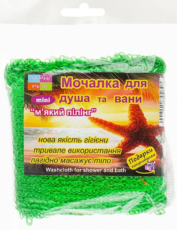 Мочалка для душа и ванны «Мягкий пилинг. Мини», зеленая - Гарні речі