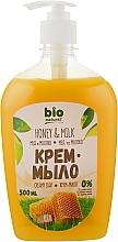 "Духи, Парфюмерия, косметика Жидкое мыло ""Мед с молоком"" - Bio Naturell"