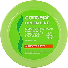 Духи, Парфюмерия, косметика Крем, препятствующий выпадению и активир.рост волос - Concept Green line Hair Loss Reducing And Stimulant Cream