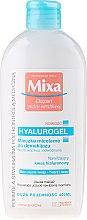 Духи, Парфюмерия, косметика Интенсивное увлажняющее молочко для обезвоженной и чувствительной кожи лица - Mixa Hydrating Hyalurogel Milk
