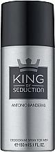 Духи, Парфюмерия, косметика Antonio Banderas King of Seduction - Дезодорант