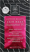 Духи, Парфюмерия, косметика Маска для волос тонизирующая с облепихой - Apivita Tonic Hair Mask With Hippophae TC