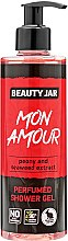 "Духи, Парфюмерия, косметика Гель для душа ""Mon Amour"" - Beauty Jar Perfumed Shower Gel"