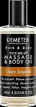 Духи, Парфюмерия, косметика Demeter Fragrance Giant Sequoia - Масло для тела и массажа