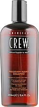 Духи, Парфюмерия, косметика Шампунь для волос после маскировки седины - American Crew Classic Precision Blend Shampoo