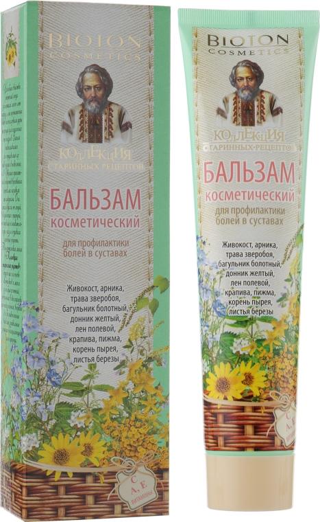 Бальзам косметический для профилактики болей в суставах - Bioton Cosmetics