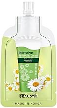 Духи, Парфюмерия, косметика Интенсивный крем для рук - Beausta Intensive Herb Hand Cream