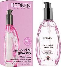 Духи, Парфюмерия, косметика Термозащитное масло для облегчения укладки - Redken Diamond Oil Glow Dry