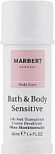 Духи, Парфюмерия, косметика Безалюминиевый кремовый дезодорант - Marbert Bath & Body Sensitive Aluminium-free Cream Deodorant