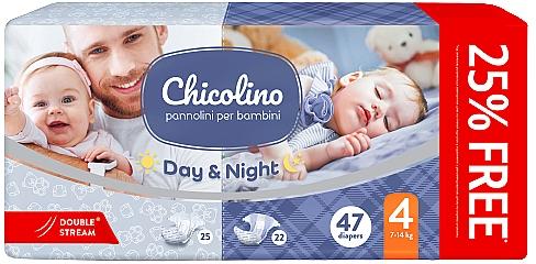 Детские подгузники Combi, 4 (7-14кг), 47 шт - Chicolino