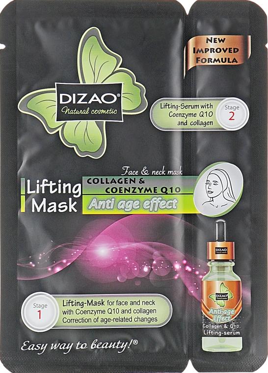 "Омолаживающая маска для лица и шеи ""Коллаген и коэнзим Q10"" - Dizao Lifting Mask Anti Age Effect"