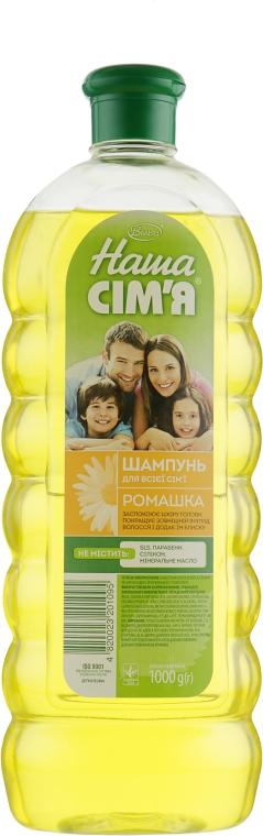 """Шампунь для волосся """"Ромашка"""" - Velta Cosmetic Наша сім'я — фото N1"""