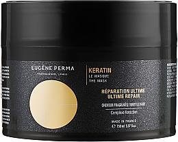 Духи, Парфюмерия, косметика Укрепляющая маска для волос - Eugene Perma Essentiel Keratin Mask Ultimate Repair