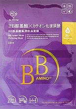 Духи, Парфюмерия, косметика Увлажняющая маска - My Scheming BB Amino Moist Hydrating Mask