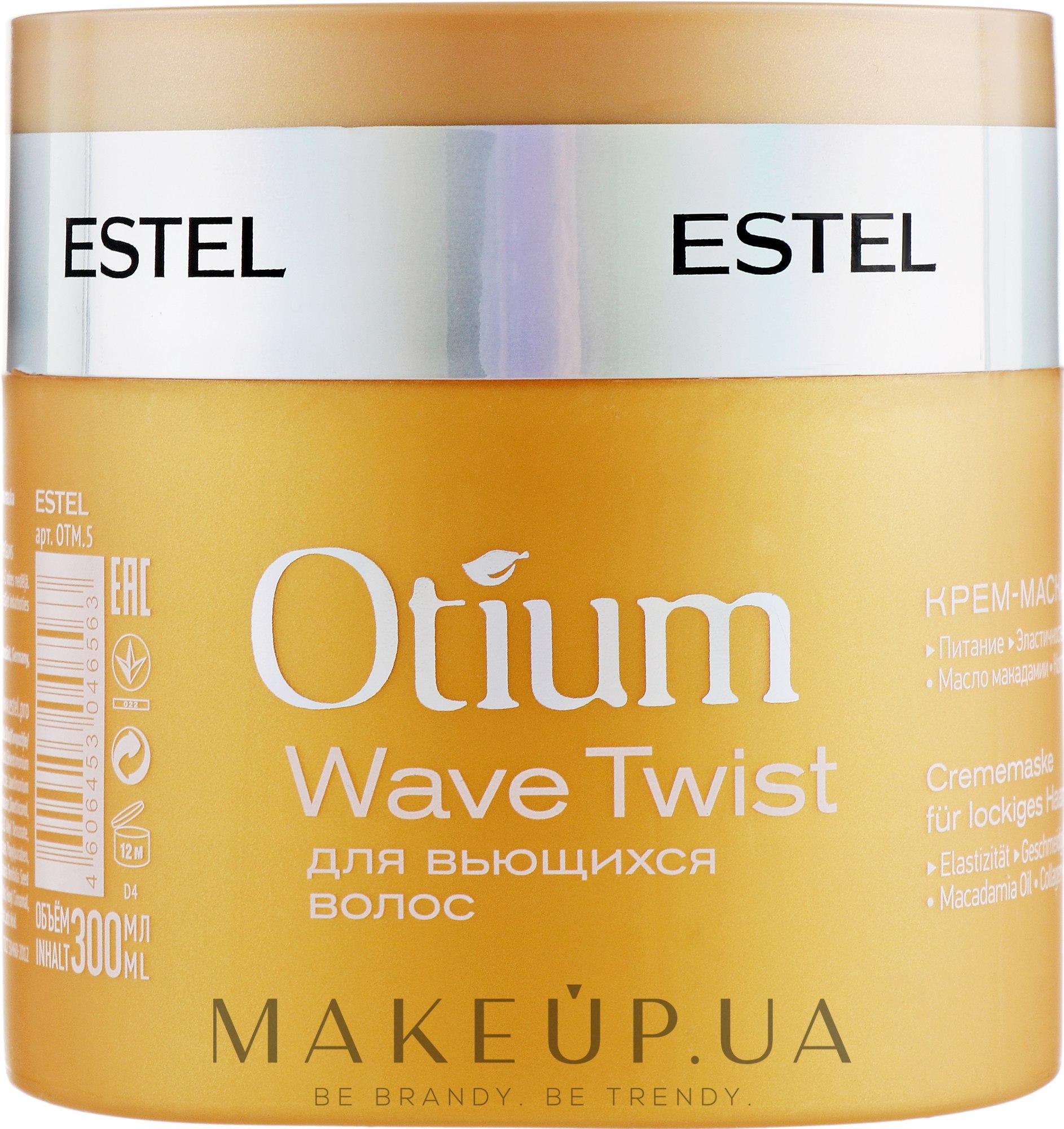 Крем-маска для вьющихся волос - Estel Professional Otium Wave Twist — фото 300ml