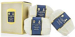 Духи, Парфюмерия, косметика Мыло - Floris Lily Of The Valley Luxury Soap