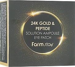 Духи, Парфюмерия, косметика Гидрогелевые патчи с 24-х каратным золотом и пептидами - FarmStay 24K Gold And Peptide Solution Ampoule Eye Patch