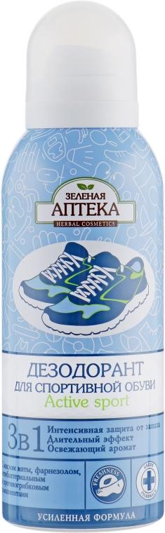 Дезодорант для спортивной обуви - Зеленая Аптека