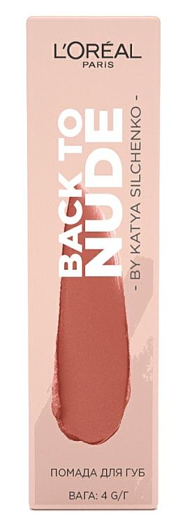 Помада для губ - L'Oreal Paris Back to Nude by Katya Silchenko Color Riche Matte