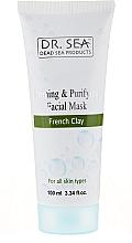 Духи, Парфюмерия, косметика Укрепляющая и очищающая маска для лица с французской глиной - Dr. Sea Firming and Purifying Facial Mask