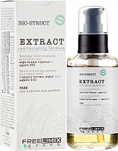 Духи, Парфюмерия, косметика Сыворотка для волос - Freelimix Biostruct Extract
