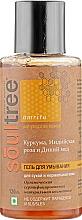 Духи, Парфюмерия, косметика Органический гель для умывания с куркумой, индийской розой и диким медом для сухой и нормальной кожи - Biofarma SoulTree