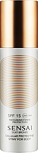 Духи, Парфюмерия, косметика Солнцезащитный спрей для тела SPF15 - Kanebo Sensai Cellular Protective Spray For Body