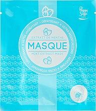 Духи, Парфюмерия, косметика Увлажняющая маска на тканевой основе - Peggy Sage Ultra-moisturizing Mask