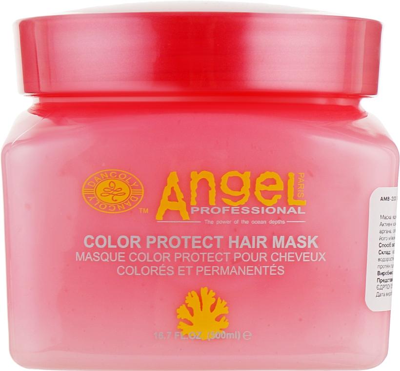 """Маска для волос """"Защита цвета"""" - Angel Professional Paris Color Protect"""