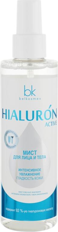 """Мист для лица и тела """"Интенсивное увлажнение. Гладкость кожи"""" - Belkosmex Hialuron Active"""