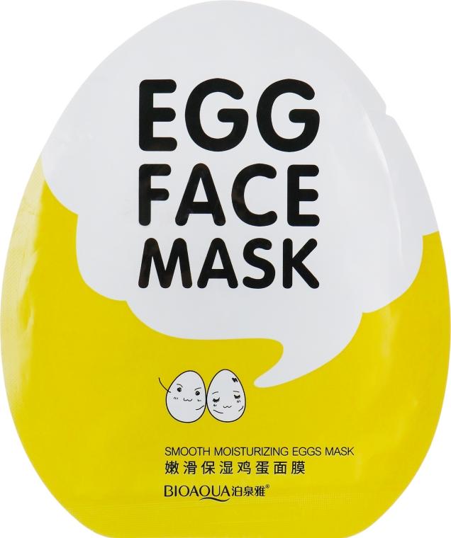 Тканевая маска с экстрактом яичного желтка - Bioaqua Egg Face Mask