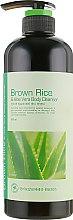 "Очищающее средство для тела ""Коричневый рис и Алоэ"" - Hyssop Organic Brown Rice & Aloe Vera Body Cleanser — фото N1"