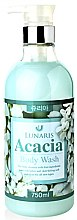 Духи, Парфюмерия, косметика Гель для душа с экстрактом акации - Lunaris Body Wash Acacia