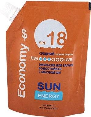 Эмульсия для загара с маслом ши водостойкая - Sun Energy SPF 18